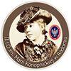 II Liceum Ogólnokształcące im. Marii Konopnickiej w Radomiu