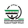 شبكة الثورة السورية - Syrian Revolution Network
