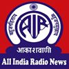 All India Radio News thumb