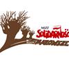 """NSZZ """"Solidarność"""" Region Mazowsze"""