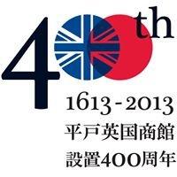 Hirado-UK 400