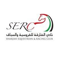 نادي الشارقة للفروسية والسباق Sharjah Equestrian & Racing Club