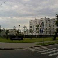 Embassy of the United States, Kiev