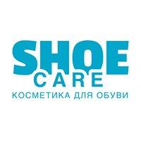 Интернет-магазин SHOE CARE • Ремонт и реставрация кожаных изделий