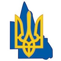 Ukrainian Community of Queensland Inc.