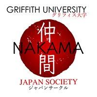 Griffith University Nakama - Japan Society