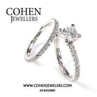 Cohen Jewelry , כהן תכשיטנים
