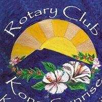 Rotary Club of Kona Sunrise