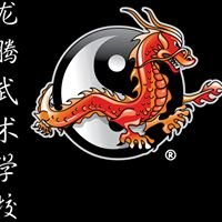 Rising Dragon Martial Arts School