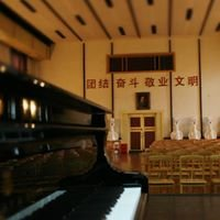 Shanghai Symphony Orchestra Chamber Concerts
