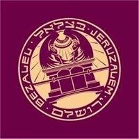 המחלקה לארכיטקטורה בצלאל Bezalel Department of Architecture
