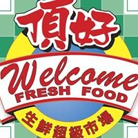 Welcome Fresh Food 頂好生鮮超市