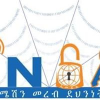 Information Network Security Agency - ኢመደኤ