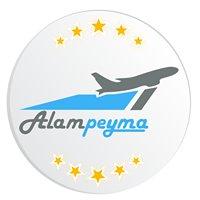 Alampeyma