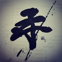 My Karate Life