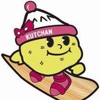 倶知安観光協会 Kutchan Travel Guide Niseko