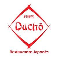 Dachô Restaurante Japonês e Sushi Bar Rodízio e Delivery em Pres. Prudente