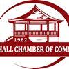 Marshall Area Chamber Commerce
