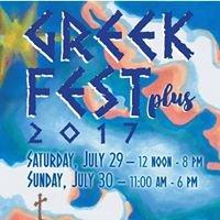 Greek Fest Madison WI