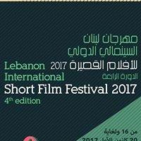 Tyre International Short Film Festival