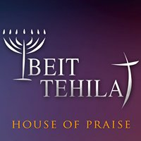Beit Tehila Congregation