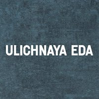 Ulichnaya eda