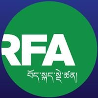 Rfa Tibetan