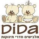דידה - תינוקות וילדים - DiDa