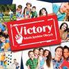 Victory Szkoła Języków Obcych