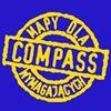 Compass Wydawnictwo Turystyczne