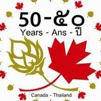 Alberta Thai-Canadian Association (Calgary)
