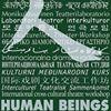 HUMAN BEINGS International cross cultural theatre workshop