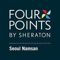 Four Points by Sheraton Seoul, Namsan / 포포인츠 바이 쉐라톤 서울 남산
