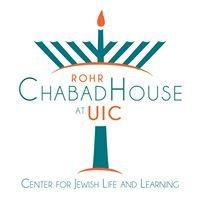 Chabad UIC - Jewish Life for Jewish Students