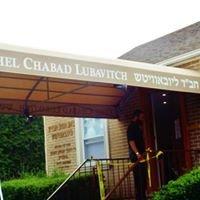 Ohel Chabad Lubavitch