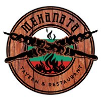Restaurant Mehanata Chicago