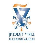 בוגרי הטכניון - Technion Alumni Association