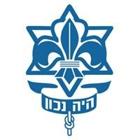 Friends of Israel Scouts