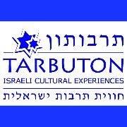 Tarbuton - Israeli Culture & Hebrew in San Diego - Merkaz Tarbuton Israeli