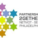 P2G Netivot sedot negev Philadelphia