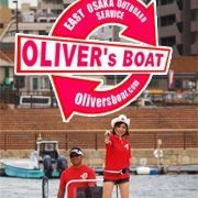OLIVER's BOAT Boat & Outboard Sales Fish & Cruise service