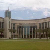 University of Central Florida College of Dental Medicine