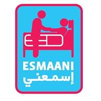 Esmâani-اسمعني