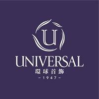 Universal Jewellery 環球首飾