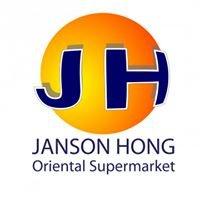Janson Hong
