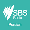 SBS Persian