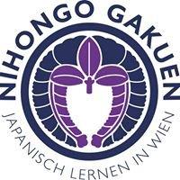 Japanischschule Nihongo Gakuen
