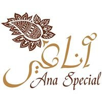 Ana Special Mall