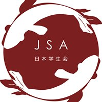 Japanese Student Association at Carnegie Mellon University