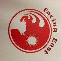 Facing East Taiwanese Restaurant  - 東來食府